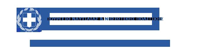 ΚΕΝΤΡΟ ΔΙΑΧΕΙΡΙΣΗΣ ΔΙΚΤΥΟΥ ΑΕΝ ΜΑΚΕΔΟΝΙΑΣ